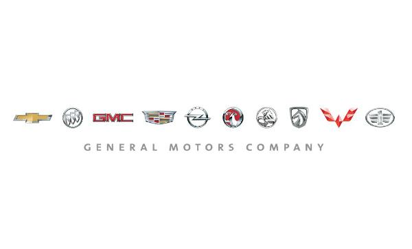 General motors company gm brookhurst capital management for General motors asset management corp